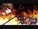 【Fate/grand order】オルタニキ+1レベ鯖で天魔轟臨【高難易度】