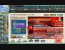 【実況】復帰提督のリハビリ艦これPart10【E6準備編】