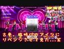(KOF um ol ♯116) 最強ハーレム育成計画