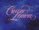 くりいむレモン サウンドロゴ