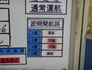 第50位:【ゆっくり】徒歩で日本一周part339【石垣】 thumbnail