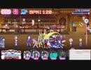 【おそ松さん】BGM へそくりウォーズ「SiX Bad Disco!!!!!! 女囚Ver.」耳コピ