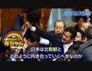 【佐藤正久】 日本は北朝鮮とどのように向き合っていくべきか 20180622
