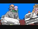 【ポケモンUSM】 対戦ゆっくり実況034   アタッカーグランブル【ルパンパ】
