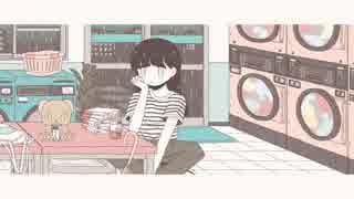 ランドリーノート / 初音ミク