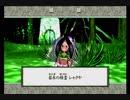 【初見実況】 泣き虫がナカツクニを救う大神(Wii版)☆65