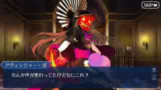 Fate/Grand Orderを実況プレイ ぐだぐだ帝
