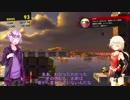 弟君とソニックのFistBump:Stage46【ソニックフォース】