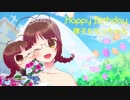 【秋月律子誕生祭2018】女声四部合唱「WEDDING BELL」