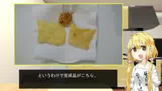 【紙】双葉杏は怠惰に食べる【食べ比べ】