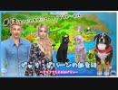ダッタ・ビハーンの新生活~アリアナ恋愛成就プラン~#13