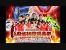 【30分耐久】CRぱちんこ麻雀格闘倶楽部 リーチ