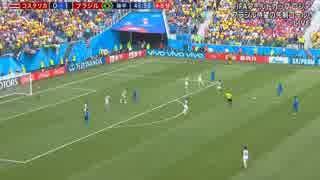 【この試合のブラジルまじ強かった】ブラジル 対 コスタリカ