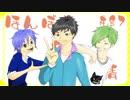 第19位:【ネットラジオ】ほんぼくの事情#87【6/23放送】 thumbnail