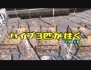 【Kenshi】ハイブ3匹が往く Part8