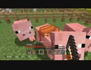 【Minecraft】マインクラフト 初見実況プレイ101
