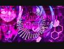 【初音ミク】初音ミクの崩壊~Van!shment Th!s World~【オリジナル】【爆低P】