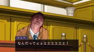 【修正版あり】逆転淫夢裁判 第3話「神になる逆転」part7『もう1人』