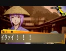 Persona4 the 幻想入り #64 in a week①
