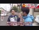 大阪府北部地震 難航するガス復旧の現場 遅れる背景は?