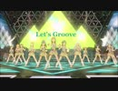 【アイマスMAD】Let's Groove (House Remix)