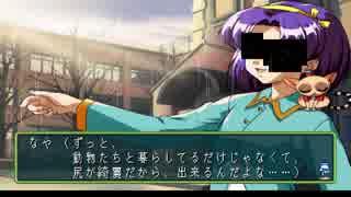 【チートバグ】 yキ メモリアル2 Vol.11