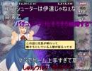 【実況】東方を7.8ミリも知らない僕が弾幕STGに挑戦【妖精大戦争EX】 7