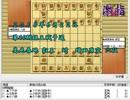 気になる棋譜を見よう1362(高見叡王 対 増田六段)