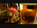 第61位:福袋★141 thumbnail