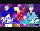 【ポケモンUSM】超デオちゃんファイト Part21 ButterFlyMatch VSあき さん【ゆっくり実況】