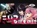 【ホラーゲーム実況】ハルカスビビりすぎ~!#02【Little Nightmares -リトルナイトメア-】