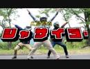 第29位:【ゆっくり車載】広島県内 シャサイダー【車載X(クロス)】 thumbnail