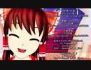霊夢さんに「桃源恋歌」を踊って頂きました【お試し&テスト】