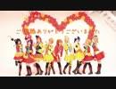 【Meria's】SUNNY DAY SONG【踊ってみた】