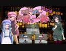 第53位:[いざ飲まん]琴葉姉妹と、お家で一杯[誰か拒まん]特別編 thumbnail