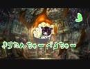 【MTG】きりたんちゃーべるちゃー3
