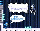 snowの【ロックマンCC2】実況プレイ ロクテンPart4
