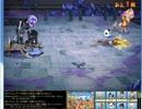 第34位:剣と魔法のログレスPC版 夜ダボボ水路 傭兵とペア討伐 thumbnail