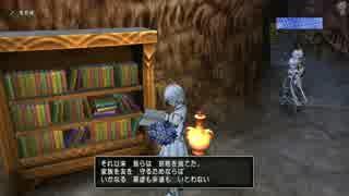 [DQX]  一応実況プレイかも! バージョン4.2 メインストーリー 「赤き大地の双王子」-10