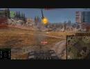 【WoT:Strv 103B】ゆっくり実況でおくる戦車戦Part415 byアラモンド