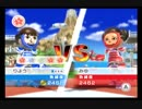 Wii Sports Resort チャンバラ(Chamera)  試合 ( match) 対戦相手(Opponent):みゆ 熟練度(Proficiency):2458→2500IOHD0675