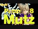 【WoT PS4】フルメタル神霊廟 Part3【偵察編】