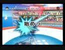 Wii Sports Resort チャンバラ(Chamera)  試合 ( match) 対戦相手(Opponent):さくら 熟練度(Proficiency):2500 IOHD0676