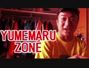 YUMEMARU ZONE