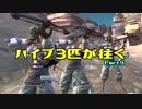 【Kenshi】ハイブ3匹が往く Part9