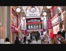 第10位:中野見物 thumbnail