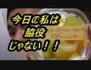 ファミリーマート カスタードとフルーツのパフェを食べてみた。