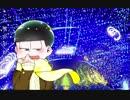 【おそ松さん人力】白/雪/心/中【十四松】