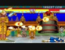ストリートファイターII Hack - Powerful GOLDEN EDITON