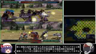 [ゆっくり] セガサターン版機動戦士ガンダム ギレンの野望ジオン公国初見プレイpart7